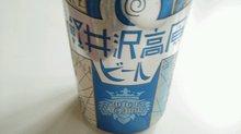 高原ビール